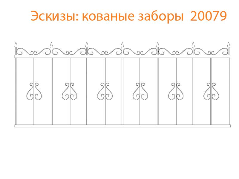 Кованые заборы эскизы N 20079