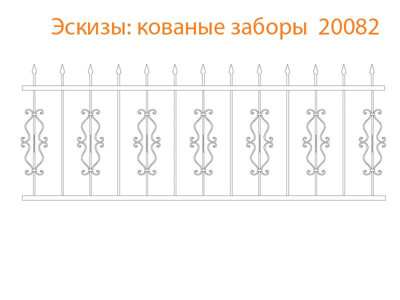 Кованые заборы эскизы N 20082