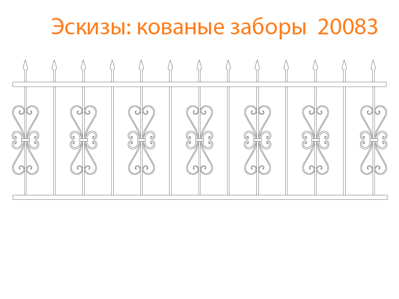 Кованые заборы эскизы N 20083