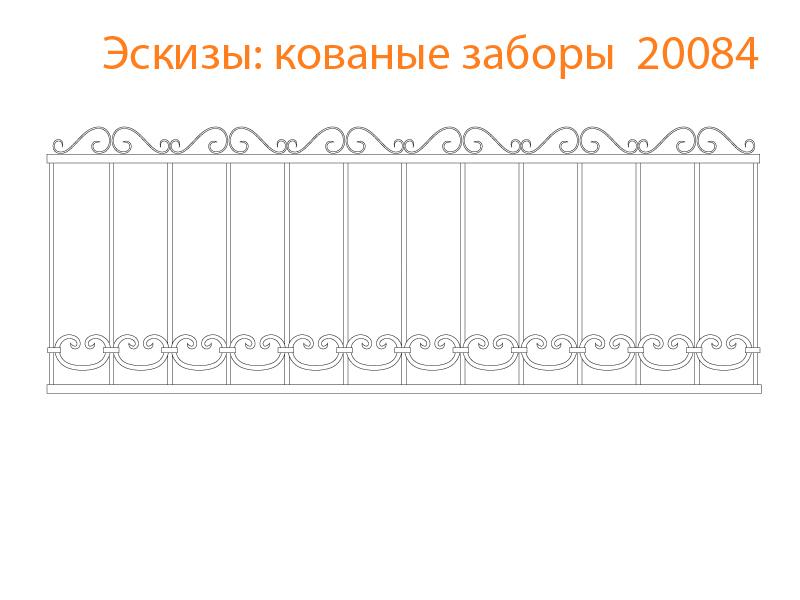 Кованые заборы эскизы N 20084