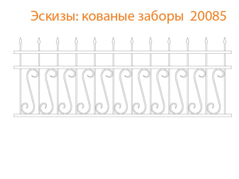 Кованые заборы эскизы N 20085