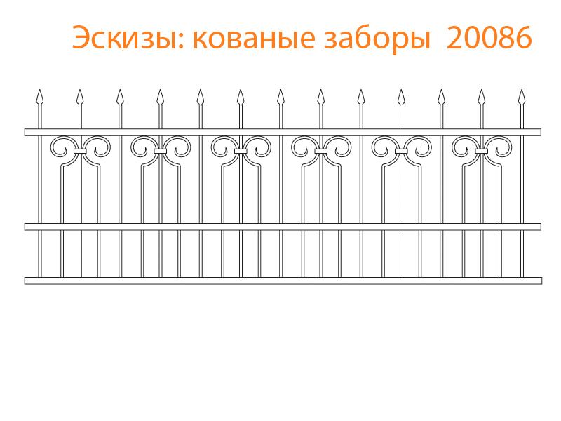 Кованые заборы эскизы N 20086