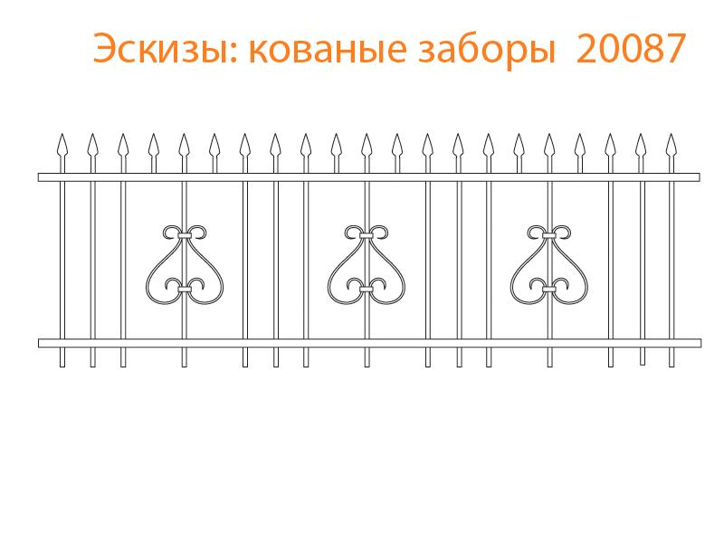 Кованые заборы эскизы N 20087