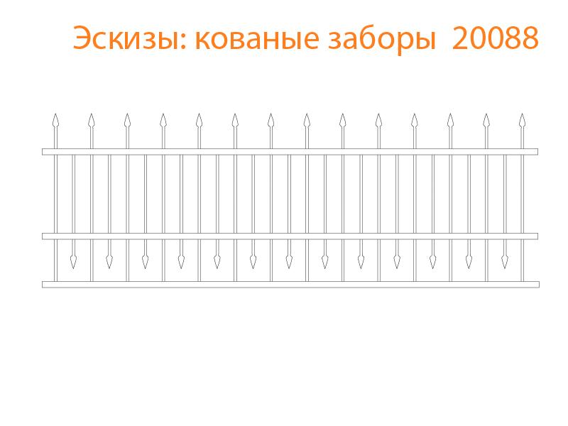 Кованые заборы эскизы N 20088