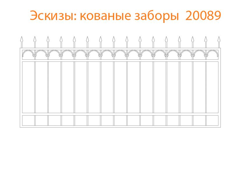 Кованые заборы эскизы N 20089