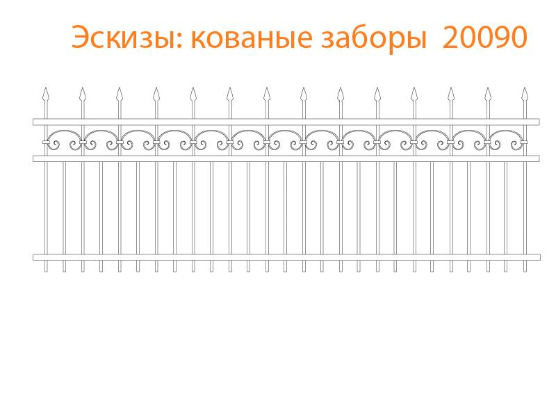 Кованые заборы эскизы N 20090