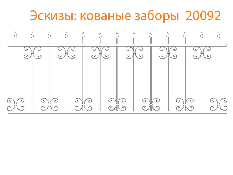 Кованые заборы эскизы N 20092
