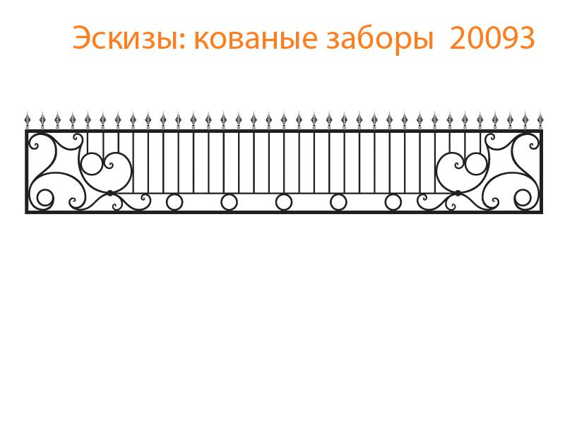 Кованые заборы эскизы N 20093