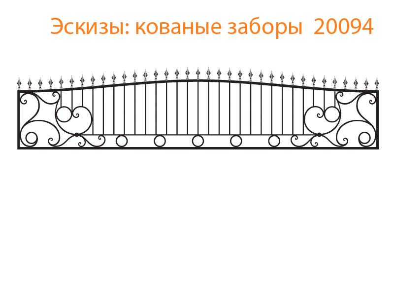 Кованые заборы эскизы N 20094
