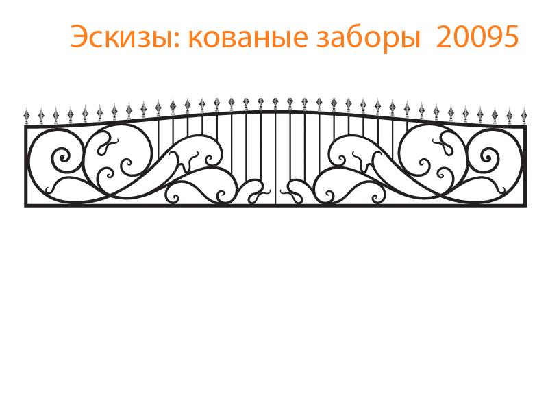 Кованые заборы эскизы N 20095