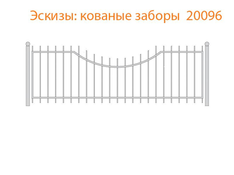 Кованые заборы эскизы N 20096