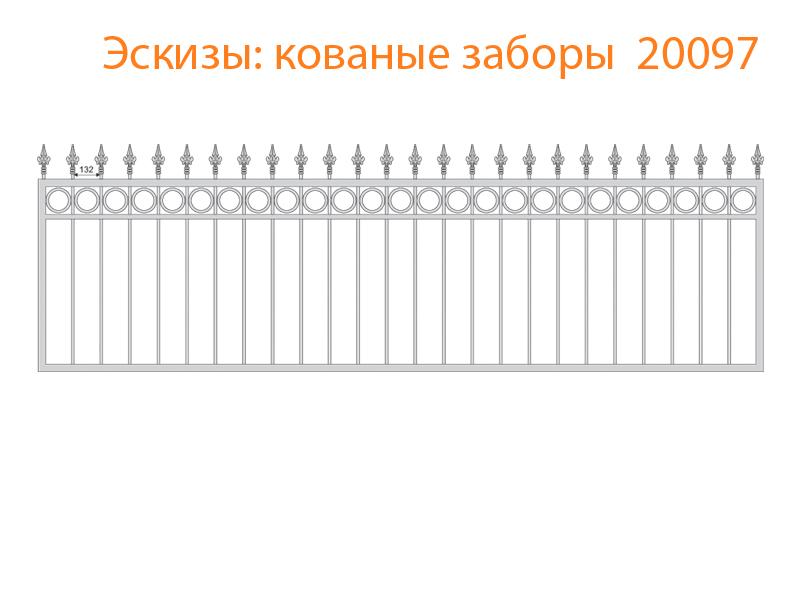 Кованые заборы эскизы N 20097