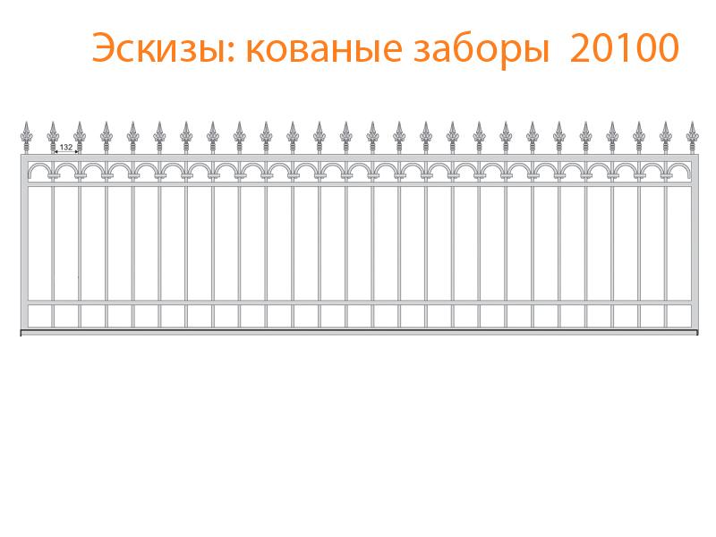 Кованые заборы эскизы N 20100