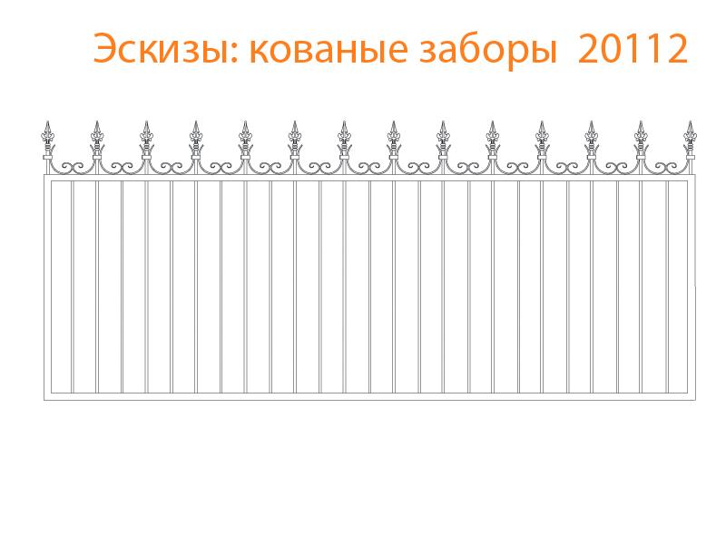 Кованые заборы эскизы N 20112