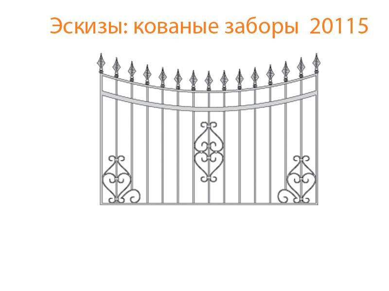 Кованые заборы эскизы N 20115