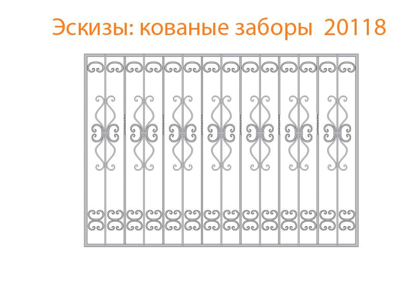 Кованые заборы эскизы N 20118