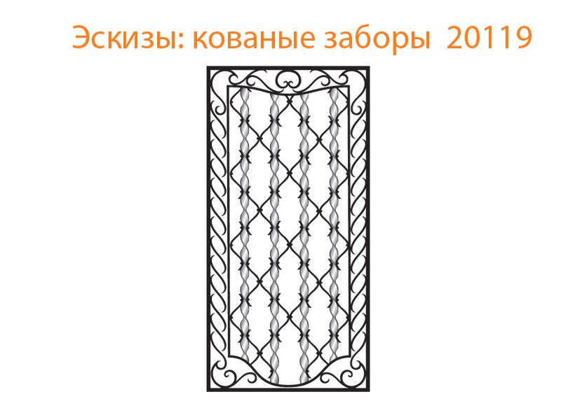 Кованые заборы эскизы N 20119