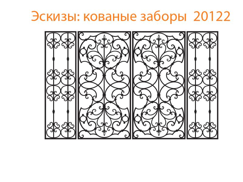 Кованые заборы эскизы N 20122
