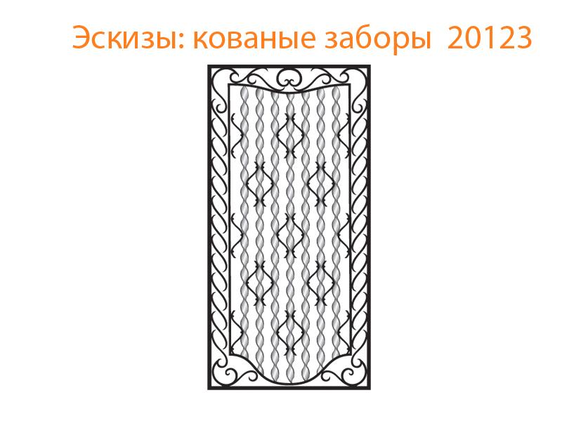 Кованые заборы эскизы N 20123