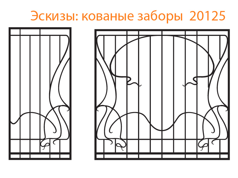 Кованые заборы эскизы N 20125
