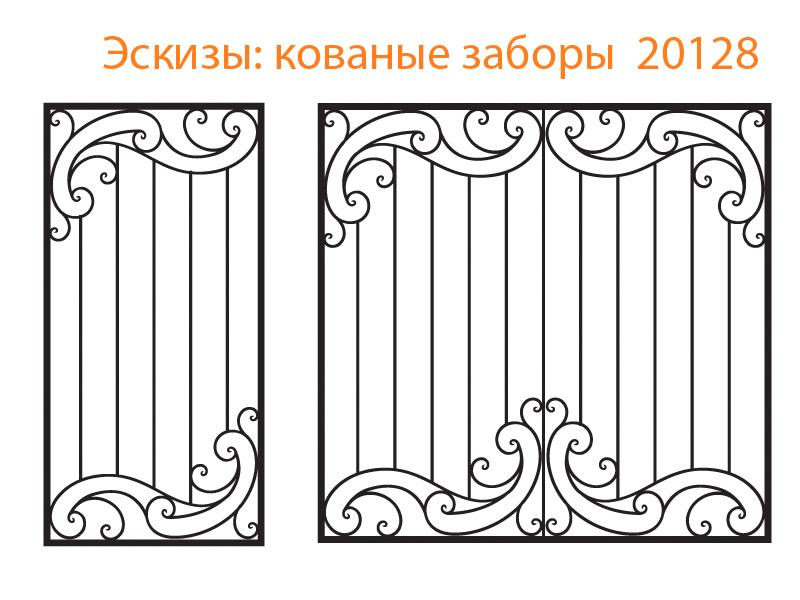 Кованые заборы эскизы N 20128