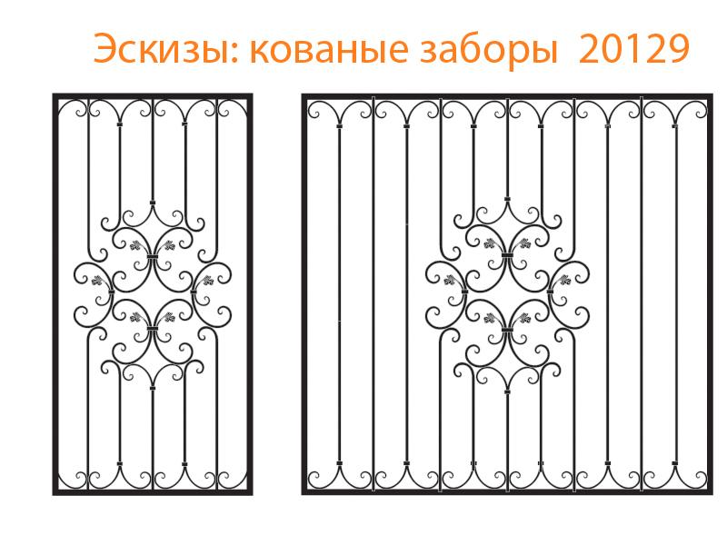 Кованые заборы эскизы N 20129