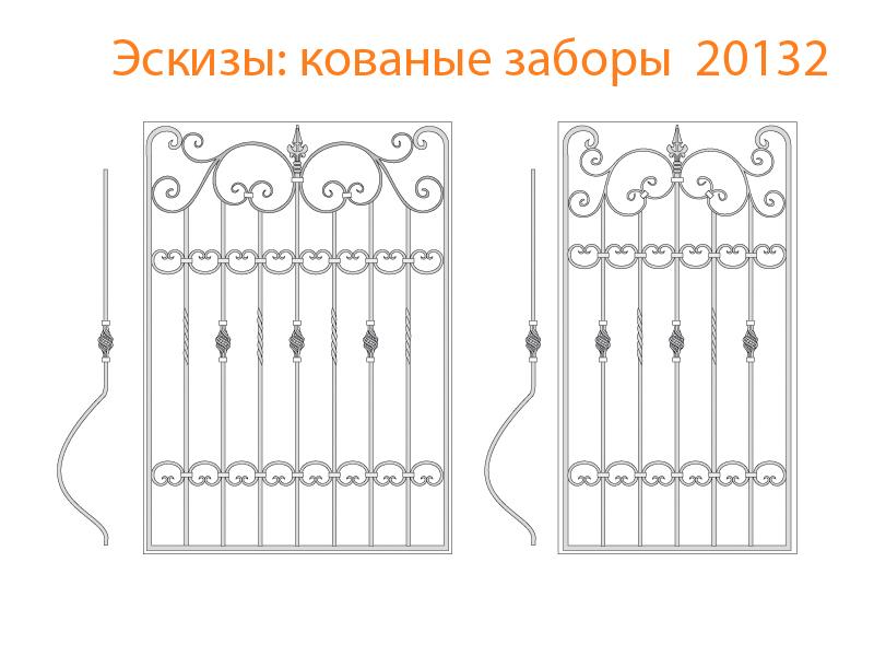 Кованые заборы эскизы N 20132