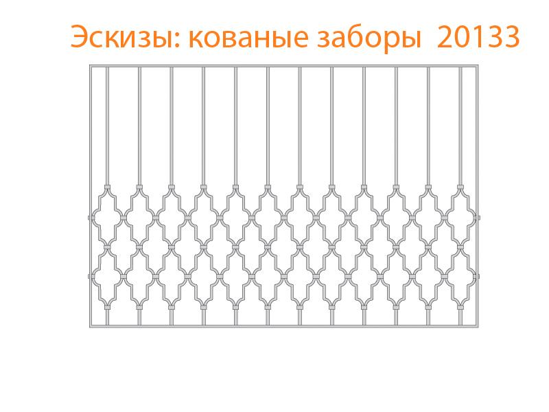 Кованые заборы эскизы N 20133
