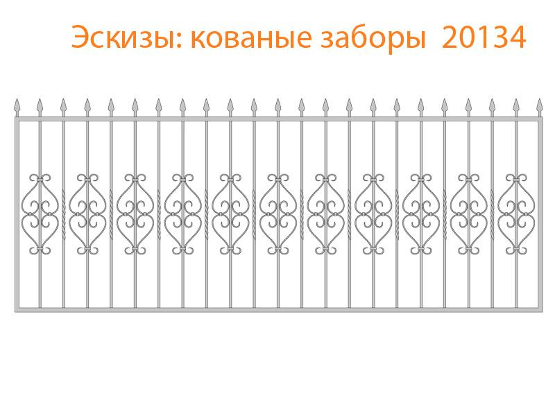 Кованые заборы эскизы N 20134