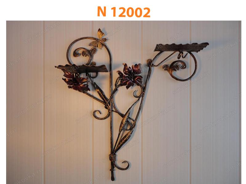 Кованые цветочницы N 12002