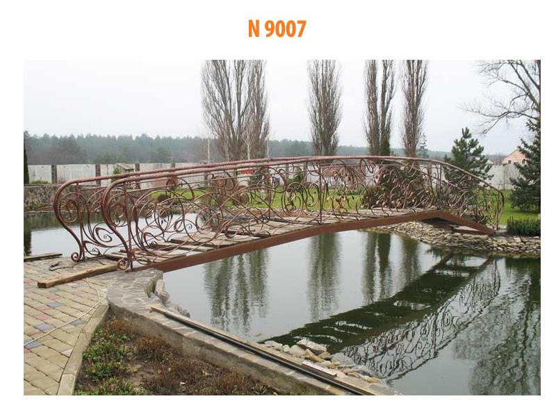 Кованый мост N 9007