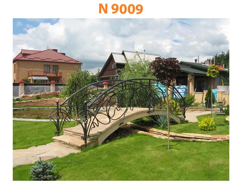 Кованый мост N 9009