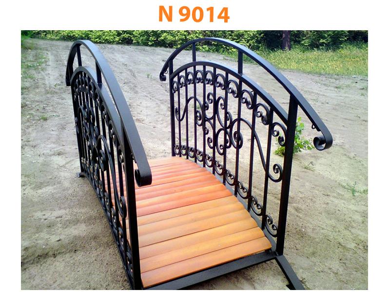 Кованый мост N 9014