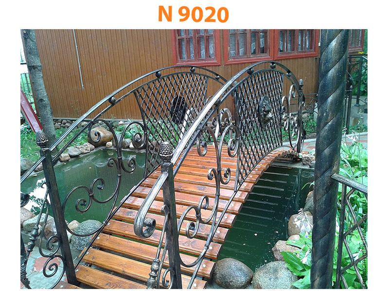 Кованый мост N 9020