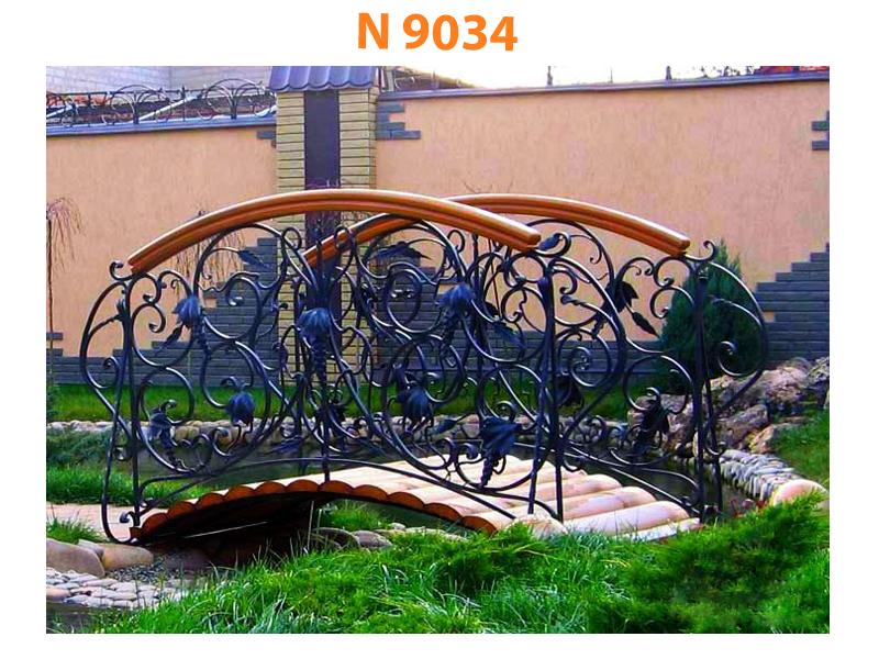 Кованый мост N 9034