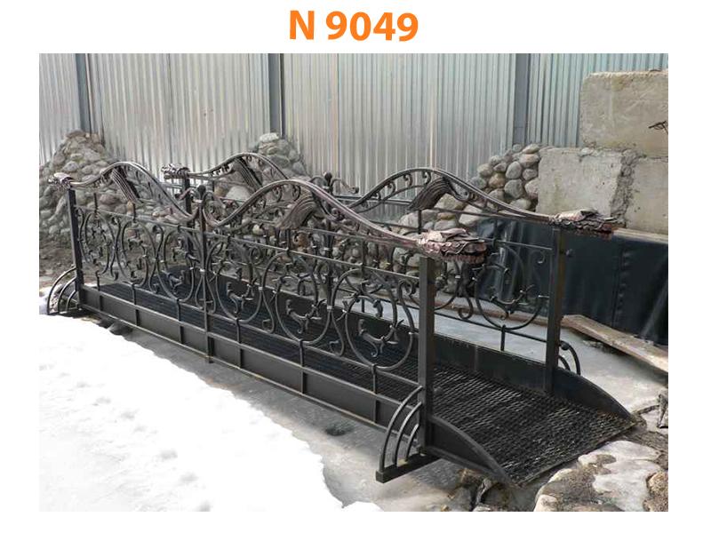 Кованый мост N 9049