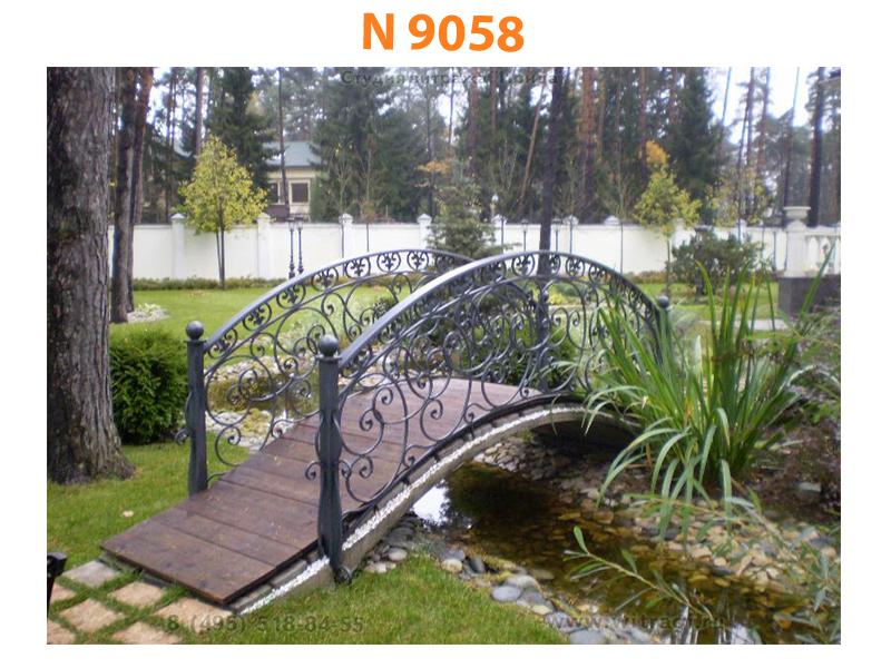 Кованый мост N 9058