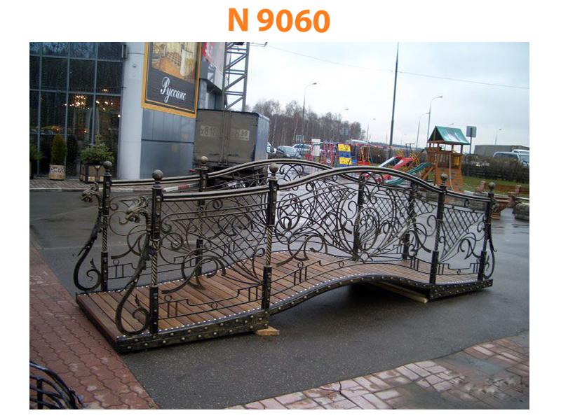 Кованый мост N 9060