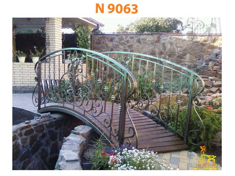 Кованый мост N 9063