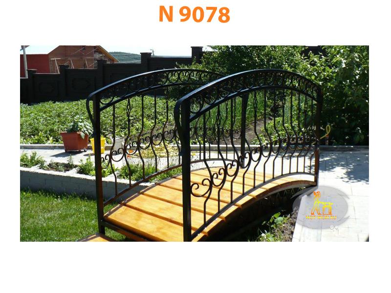 Кованый мост N 9078