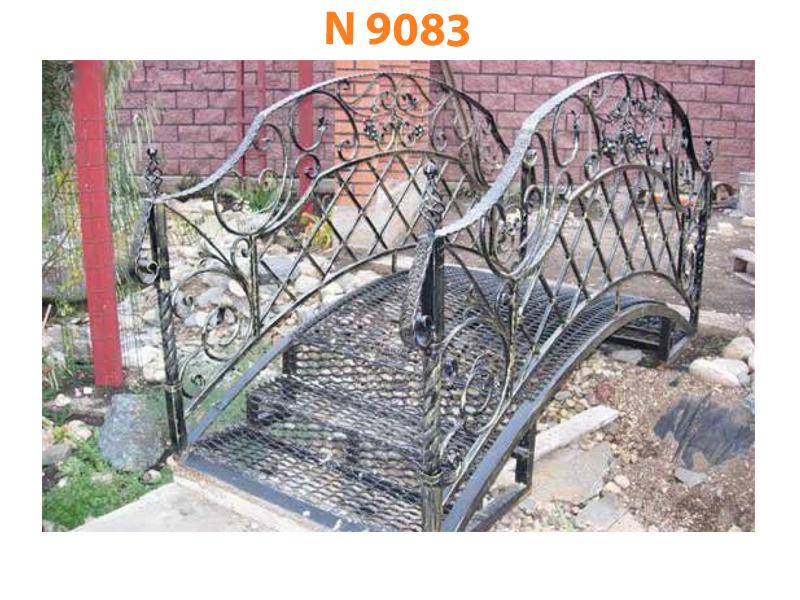 Кованый мост N 9083